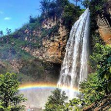 Curup Gunung Nyawe
